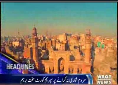 Waqtnews Headlines 04:00 M 01 December 2016