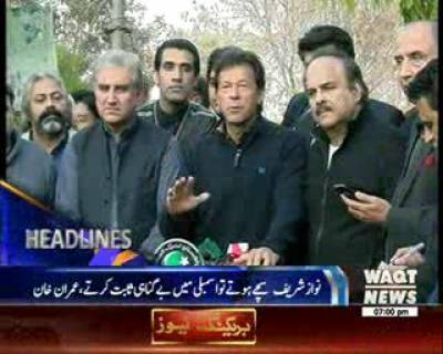 Waqtnews Headlines 07:00 PM 01 December 2016