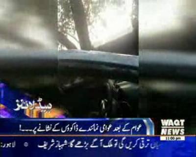 Waqtnews Headlines 11:00 PM 01 December 2016