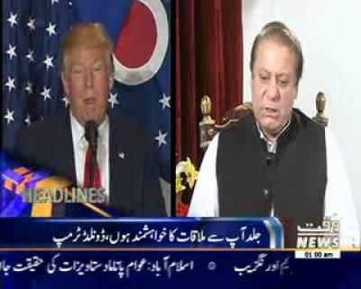 Waqtnews Headlines 01:00 AM 01 December 2016