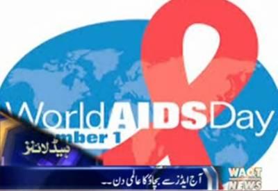 Waqtnews Headlines 12:00 PM 01 December 2016
