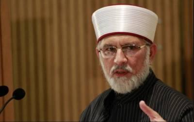 پاکستان عوامی تحریک کے سربراہ ڈاکٹر طاہر القادری کینیڈا سے کراچی پہنچ گئے ہیں