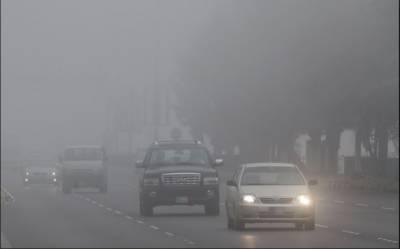 آئندہ چوبیس گھنٹے کے دوران ملک کے بیشتر علاقوں میں موسم سرد اورخشک رہےگا،