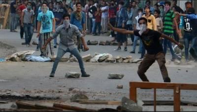 ہارٹ آف ایشیا میں امن کا درس دینے والے بھارت نے مقبوضہ جموں و کشمیر میں نہتے شہروں پر ریاستی دہشتگردی کی انتہا کر رکھی ہے