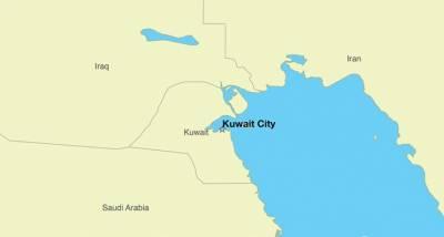 کویت میں معروف صوفی بزرگ پیرسید مہر علی آف گولڑہ شریف کے عرس کے سلسلہ میں تقریب منعقد کی گئی