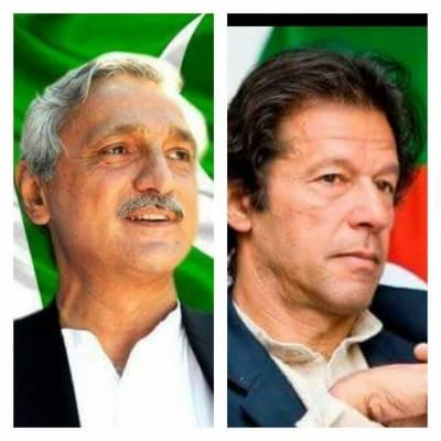 تحریک انصاف کے چیئرمین عمران خان اور جہانگیر ترین کےخلاف ریفرنسز کی سماعت کل الیکشن کمیشن میں ہوگی