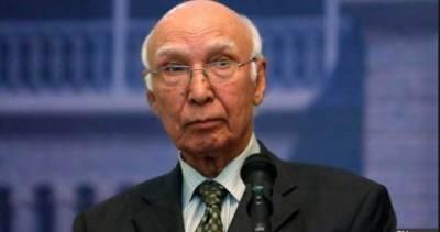 ہارٹ آف ایشیا کانفرنس میں مشیر خارجہ سرتاج عزیز افغان صدر کی الزام تراشیوں پر برس پڑے،