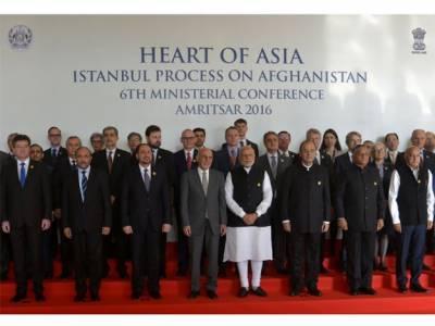 بھارت میں ہونے والی ہارٹ آف ایشیا کانفرنس کا مشترکہ اعلامیہ جاری کردیا گیا