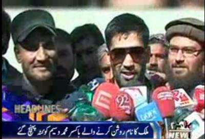 Waqtnews Headlines 02:00 PM 04 December 2016