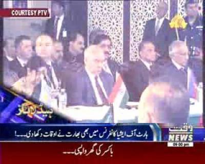 Waqtnews Headlines 09:00 PM 04 December 2016