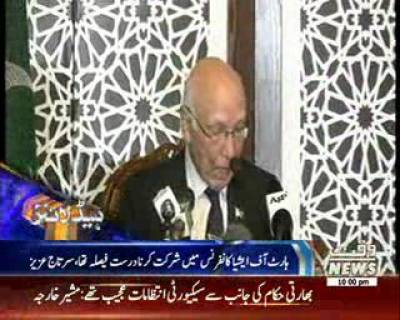 Waqtnews Headlines 10:00 PM 04 December 2016