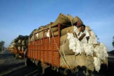 پاکستان نے بھارت کی کاٹن کھیپ مسترد کر دی