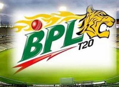 بنگلہ دیش پریمیئر لیگ کا فائنل میچ جمعہ کو ڈھاکا ڈائنا مائٹس اور راجشاہی کنگزکے درمیاں کھیلا جائیگا۔