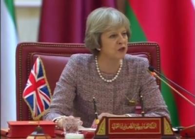 برطانوی وزییا ر اعظم تھریسا مے نے بحرین میں گلف کوآپریشن کونسل کے اجلاس سے خطاب کیا