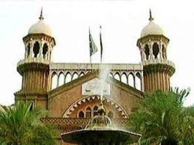 لاہورہائیکورٹ نے وزیراعظم اور وزیر اعلی پنجاب کی نااہلی کے لئے دائر درخواست کے قابل سماعت ہونے یا نہ ہونے سے متعلق فیصلہ محفوظ کرلیا
