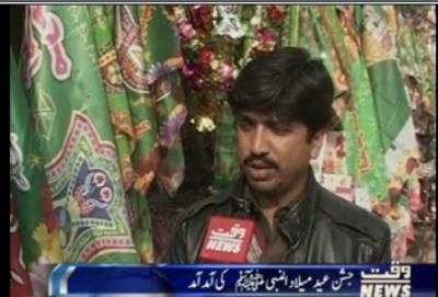 ملک بھر کی طرح کراچی ميں بھی جشن عید میلادالنبیؐ منانے کی تيارياں عروج پر