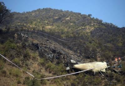 سپریم کورٹ میں ایبٹ آباد طیارہ حادثے بارے درخواست دائر کردی گئی۔