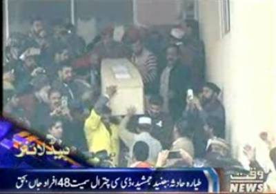 Waqtnews Headlines 01:00 PM 08 December 2016
