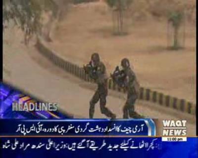 Waqtnews Headlines 11:00 PM 08 December 2016