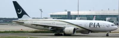پی آئی اے نے سپین کے شہر بارسلونا کے لیے پروازوں کا آغاز کردیا گیا
