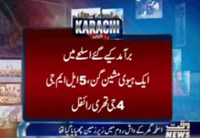 کراچی کےعلاقےسرجانی ٹاؤن میں زیرزمین اسلحےکی بڑی کھیپ پکڑی گئی،برآمد ہونےوالے اسلحہ میں ہیوی مشین گن،پانچ ایل ایم جی سمیت دیگررائفلیں اورگولیاں شامل ہیں