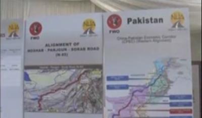 نوازشریف نے بلوچستان کے علاقے ہوشاب میں ہوشاب ،سوراب شاہراہ کا افتتاح کر دیا۔ شاہراہ گوادر بندرگاہ کو سوراب کوئٹہ اور ملک کے دوسرے حصوں سے ملائے گی