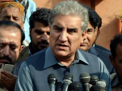 قومی اسمبلی میں شاہ محمود قریشی نے حکومت سے دو مطالبات کر دیئے