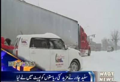 Waqtnews Headlines 12:00 PM 15 December 2016