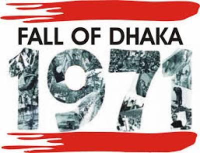 آج سے ٹھیک45 سال پہلے 16 دسمبر 1971 کو بنگلہ دیش متحدہ پاکستان سے الگ ہو گیا