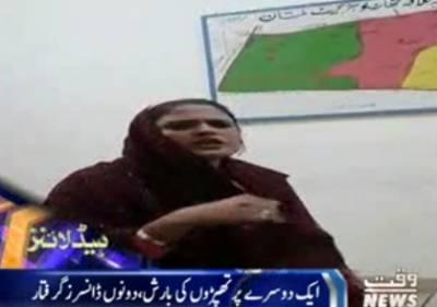 Waqtnews Headlines 12:00 PM 18 December 2016