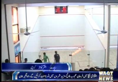 سابق ورلڈ چیمپئن جہانگیر خان نے ٹورنامنٹ کا افتتاح کیا