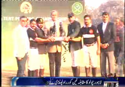 لاہور میں فوج کے افسروں کے درمیان پولو اور نیزہ بازی کے مقابلوں کا انعقاد کیا گیا