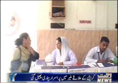 کراچی کے علاقے ملیر میں پر اسرار بیماری پھیل گئی ،1500 سے زائد متاثرہ افراد زیر علاج