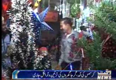 کراچی میں کرسمس کی تیاریاں عروج پر پہنچ گئی ہیں