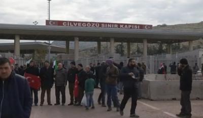 شام میں خون ریزی روکنے کیلئے اسرائیل میں بھی بڑی تعداد میں لوگوں نے احتجاج کیا