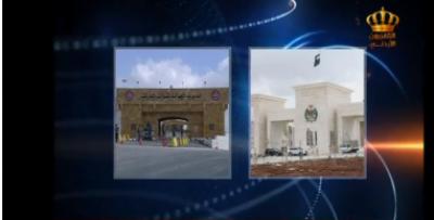 اردن کے علاقے کراک میں فائرنگ کرنے والے تمام چار دہشتگردوں کو مار دیا گیا