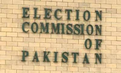 الیکشن کمیشن نے عمران خان اور جہانگیر ترین کی نااہلی سے متعلق درخواستیں بحال کرتےہوئے سماعت غیرمعینہ مدت کے لیے ملتوی کردی