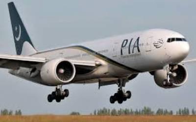 لاہور سے کوالالمپور جانیوالا پی آئی اے کا جہاز حادثے سے بال بال بچ گیا