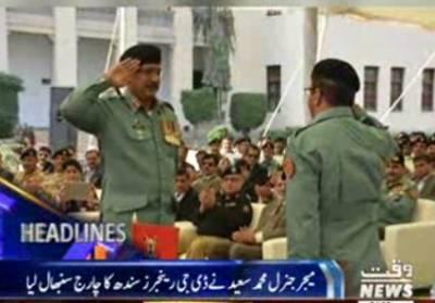 Waqtnews Headlines 04:00 PM 19 Dec 2016