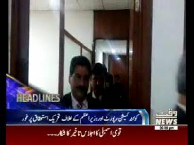 Waqtnews Headlines 06:00 PM 19 December 2016
