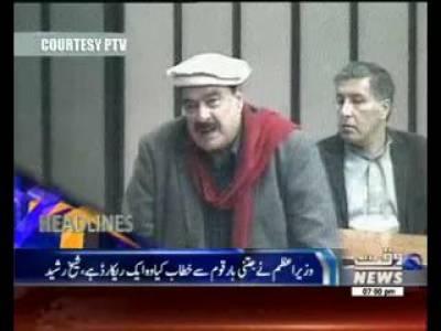 Waqtnews Headlines 07:00 PM 19 December 2016