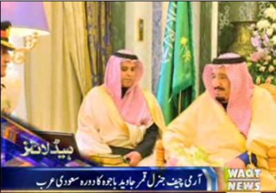 Waqtnews Headlines 08:00 AM 19 December 2016