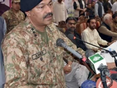 دشمن نہیں چاہتا کہ پاکستان ترقی کرےلیکن اب وقت بدل چکا،بلوچستان کےعوام کوبہکایا نہیں جاسکتا بھارت دشمنی چھوڑکرسی پیک سےفائدہ اٹھائے,کمانڈرسدرن کمانڈ لیفٹیننٹ جنرل عامرریاض