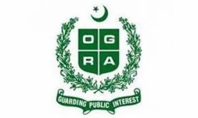 اوگرا کو وزارتِ پیٹرولیم کے ماتحت کرنے کے وفاقی حکومت کے اقدام کو لاہور ہائیکورٹ میں چیلینج کردیا گیا