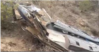 پیرو میں سرکاری بس کو حادثے میں 12 پولیس افسران ہلاک جبکہ درجنوں زخمی