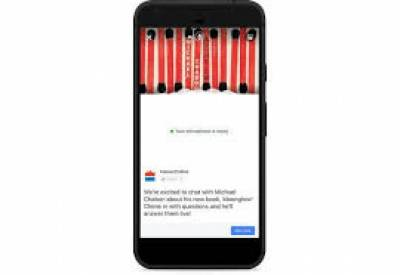 اب اۡٓپ جلد ہی فیس بک پرلائیو آڈیو سٹریمینگ سروس استعمال کریں گے
