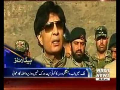 Waqtnews Headlines 06:00 PM 21 December 2016