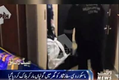 Waqtnews Headlines 10:00 AM 21 Dec 2016