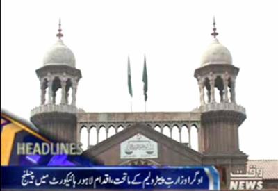 Waqtnews Headlines 10:00 AM 21 December 2016