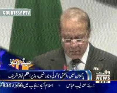 Waqtnews Headlines 11:00 PM 21 December 2016